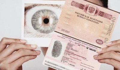 Первыми получателями биометрических загранпаспортов в Крыму стали крымские татары