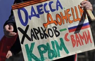 В Одессе объявили о создании народной республики Новороссия