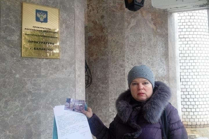 Саратовскую прокуратуру попросили проверить оскорбляющие евреев стихи