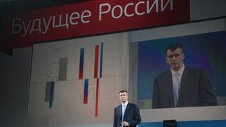 Прохоров хочет принудительно адаптировать мигрантов и создать для этого спецлагеря