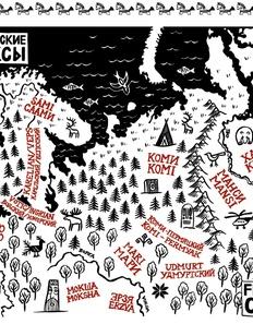 Выставка комиксов о языках финно-угорских народов открылась в Петербурге