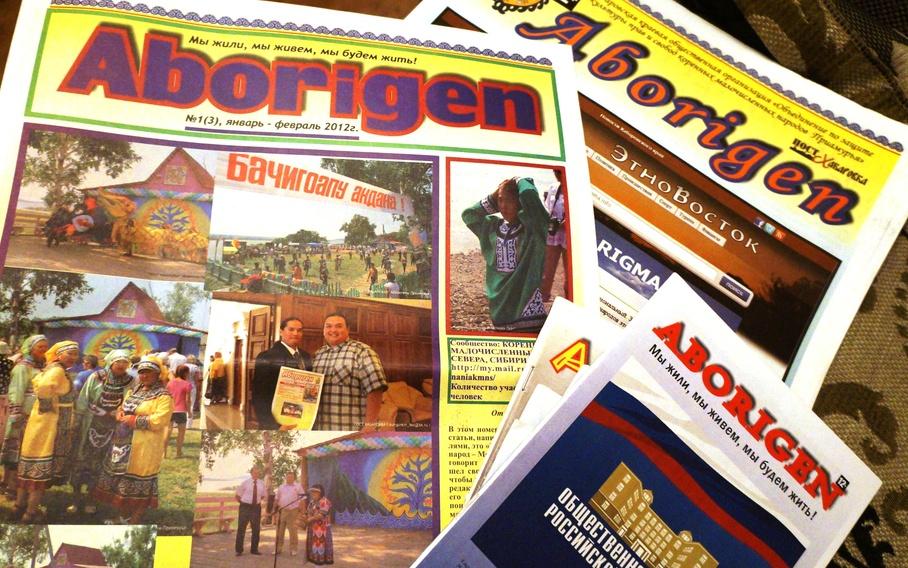 Закрылась единственная нанайская газета в Хабаровском крае