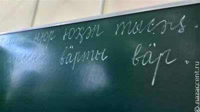 Образование в ретроспективе