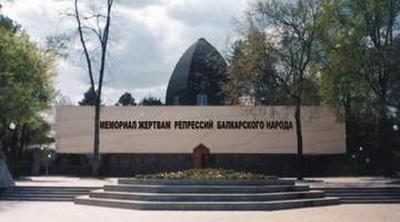 В Киргизии и Казахстане установят памятники погибшим в депортации балкарцам