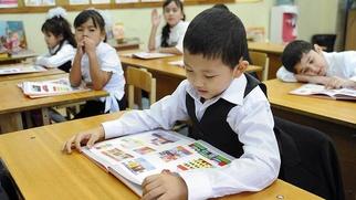Первый в ДФО центр адаптации детей мигрантов открылся в Южно-Сахалинске