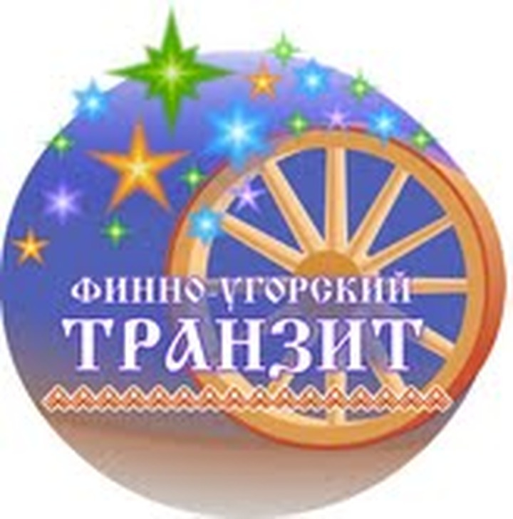 """Финно-угорский """"праздник детства"""" прибыл в Кудымкар"""