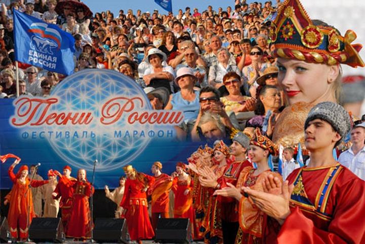 Фестиваль народной песни Надежды Бабкиной стартовал в Костроме