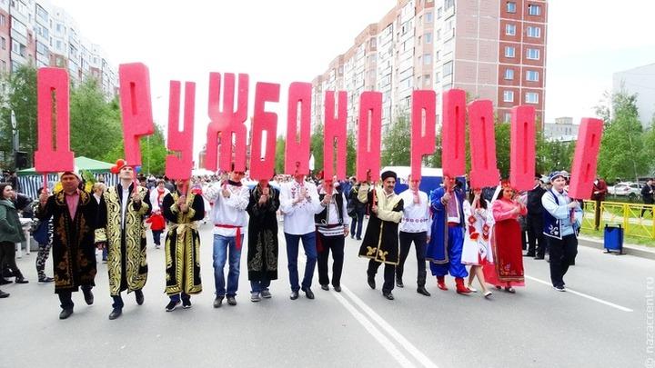 Национальные объединения Чувашии пройдут в народных костюмах на Параде дружбы народов России