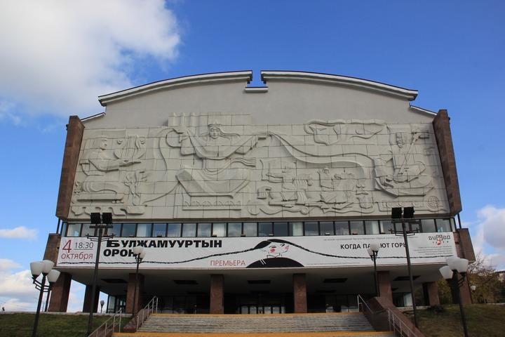 Государственный бурятский академический театр им. Хоца Намсараева