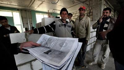 ФМС в 2012 году заработала на трудовых мигрантах 6,5 млрд рублей