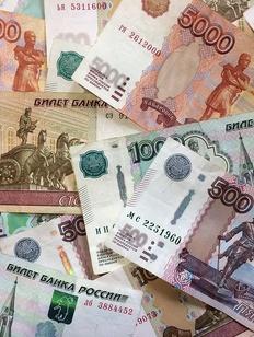 На госнацполитику выделят 7,8 млрд рублей из федерального бюджета