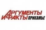 Аргументы и факты – Прикамье, газета, Пермь
