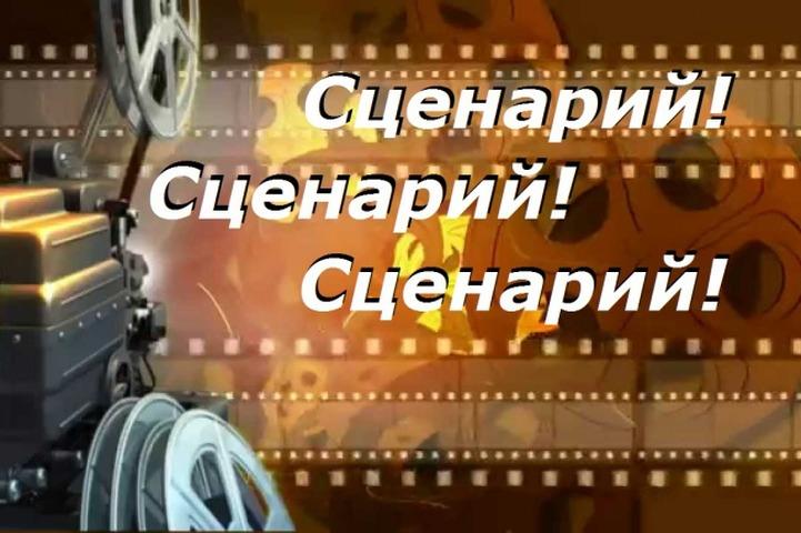 В Пермском крае выберут лучшие сценарии на коми-пермяцком языке