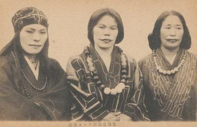 Япония и Россия вместе исследуют средневековую культуру айнов и нивхов