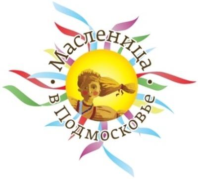 В дни Широкой Масленицы в Подмосковье проведут более 1000 культурных мероприятий