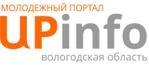 Upinfo, молодёжный портал, Вологодская область