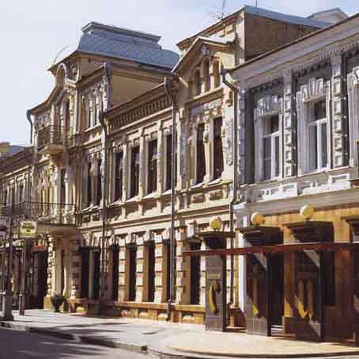 Республика Северная Осетия — Алания