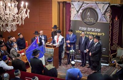 Российские евреи получили от Путина поздравления с Днем спасения и освобождения