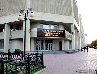 Студент-кавказец пойдет под суд за оскорбление русского доцента