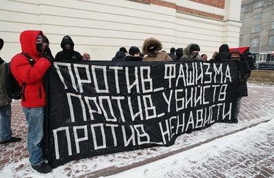 Согласованное антифашистское шествие пройдет в Москве