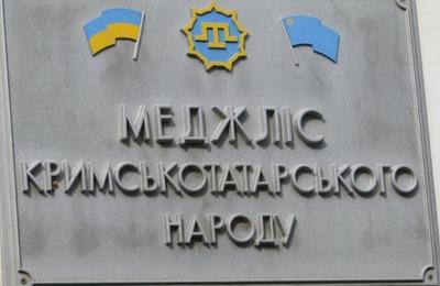 Верховный суд рассмотрит апелляционную жалобу меджлиса крымских татар
