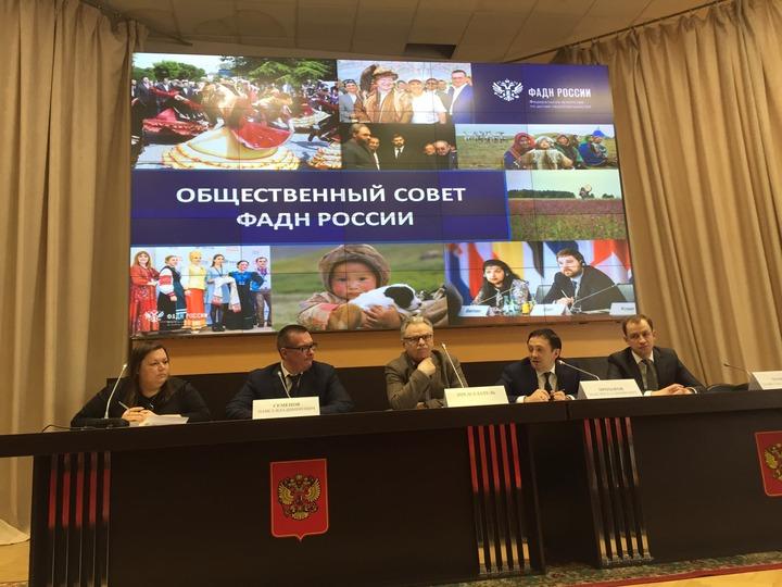 В Общественном совете при ФАДН создадут пять тематических комиссий
