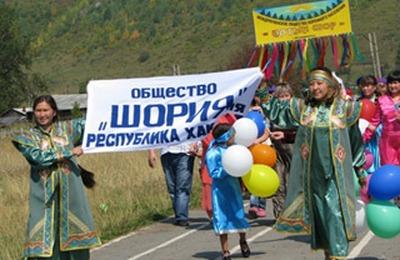 Депутаты Хакасии предложили вернуть родовые земли шорцам