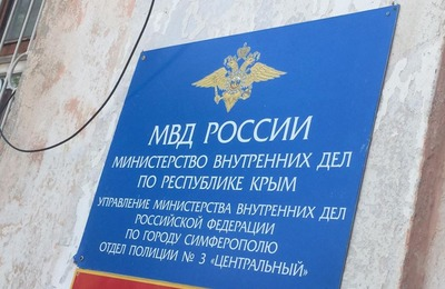 В Симферополе крымско-татарская акция в память о жертвах депортации закончилась задержаниями