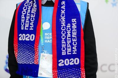 Перепись-2021: для россиян и иностранцев