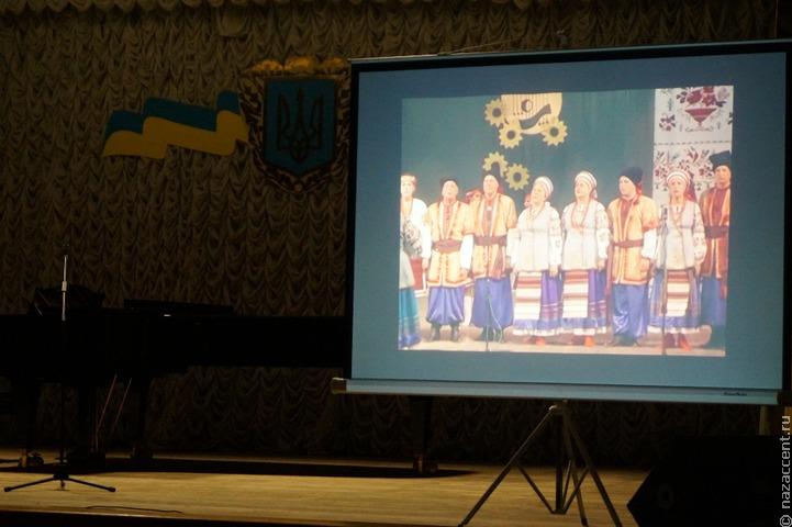 Первый всероссийский конкурс украинской песни прошел в Москве