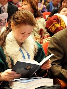 Авторам произведений на языках коренных народов вручат по 50 тысяч рублей