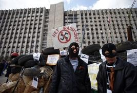 Число экстремистских преступлений в 2015 году выросло на треть