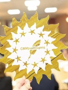 """Определен победитель интернет-голосования на конкурсе """"СМИротворец-2018"""""""