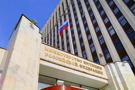 Гильдию межэтнической журналистики включили в реестр исполнителей общественно полезных услуг