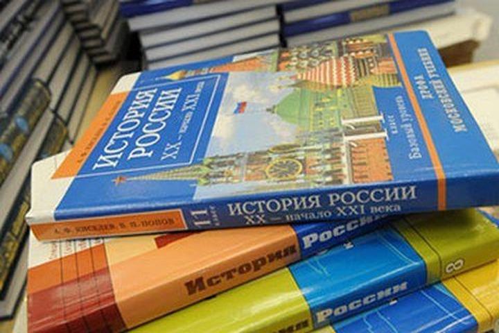Минобрнауки потратит на разработку концепции школьного исторического образования более 11 миллионов рублей