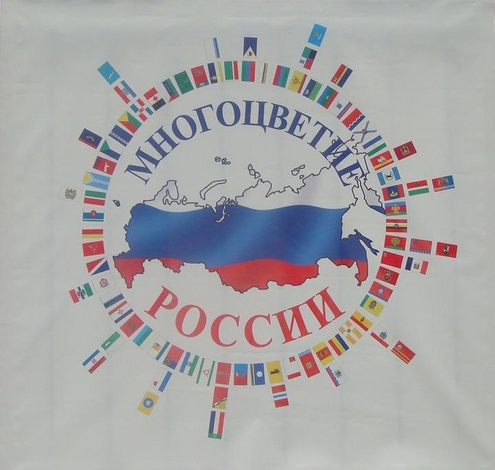 Тверская область расширит представления москвичей о национальном составе России