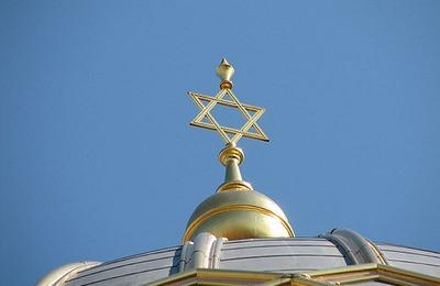 Евреи начали отмечать Йом-Кипур