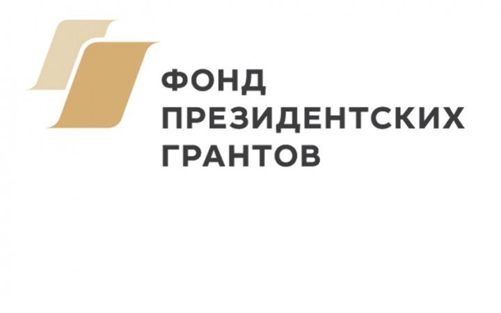В Фонде президентских грантов обещали гибко подходить к отмене мероприятий НКО из-за коронавируса