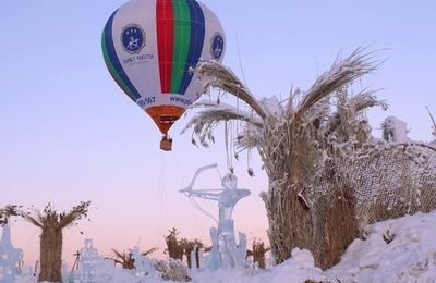 Жители Якутии сняли клип об эпосе Олонхо в поддержку режиссера Кэмерона