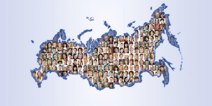 В Алтайском крае посчитали самые редкие национальности региона