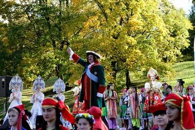 В Санкт-Петербурге ко Дню города проведут Бал национальностей