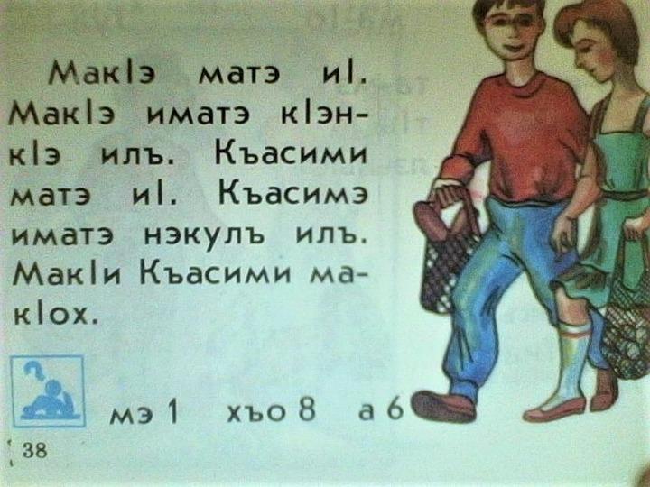 День адыгейского языка и письменности отметят в Адыгее