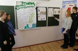 Этноуроки про народы России проведут в школах Приморья