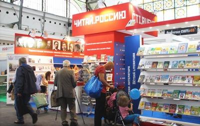 В России впервые пройдет Фестиваль национальных литератур