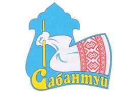 Жители Казани познакомят с Сабантуем гостей со всего мира