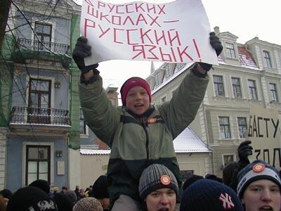 МИД России заявил о принудительной ассимиляции русских в Латвии