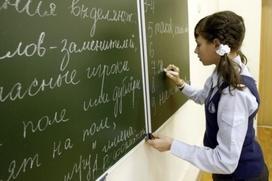 Война за языки