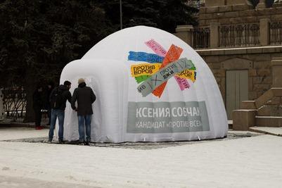 Предвыборному штабу Собчак не дали поставить юрты