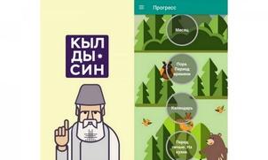 В Удмуртии разработали мобильное приложение для изучения удмуртского языка