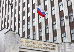 """Аналитическому центру """"Сова"""" грозит штраф до 500 тысяч рублей"""